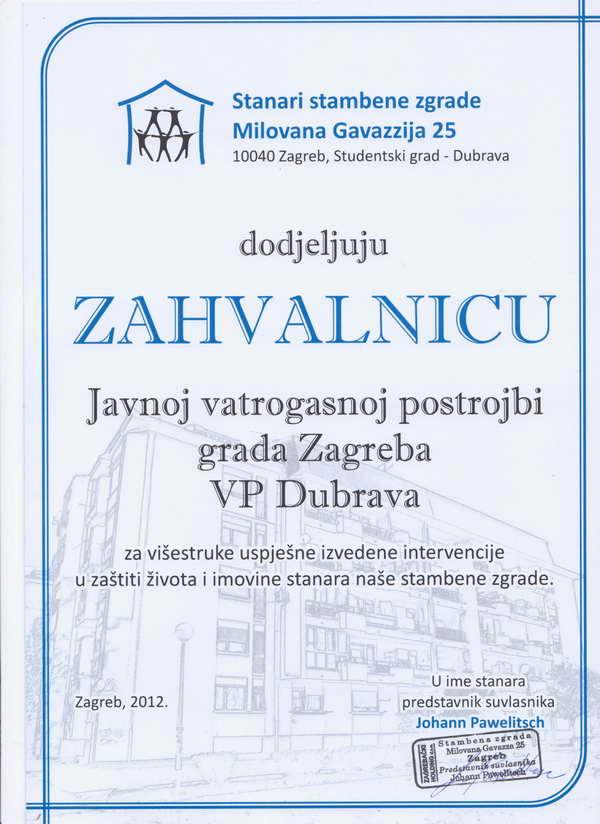 www.vatrogasni-portal.com/images/news/121214-dubrava-1.jpg